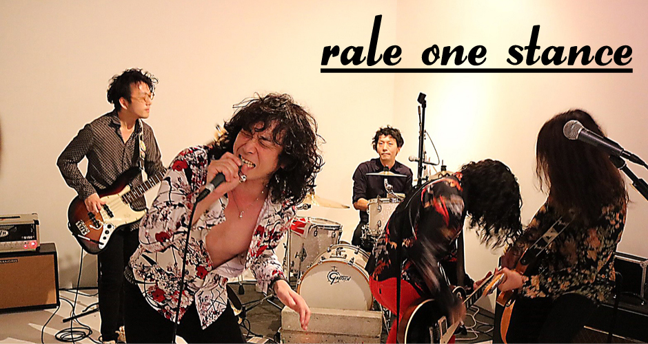 rale one stance